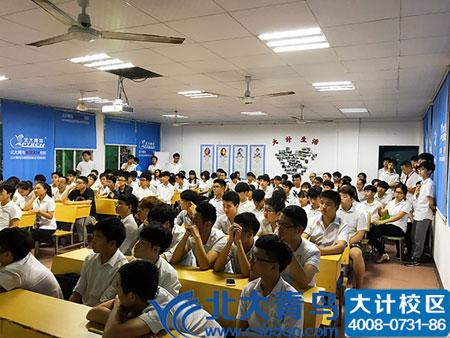 """我校举行""""JSON技术""""学生讲座,现场虚无坐席"""