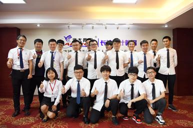 长沙北大青鸟学校大计教育T300班项目答辩
