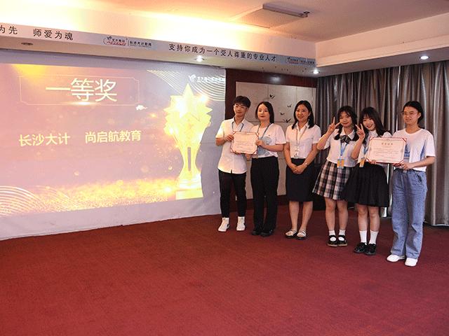 """第八届""""全国IT精英挑战赛""""湘赣区域赛在我校圆满举行,长沙大计荣获一等奖"""