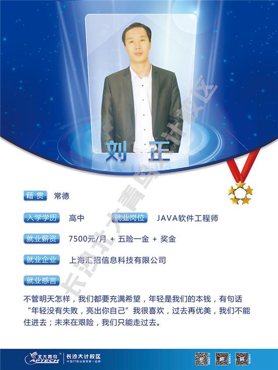 刘正60X80CM.jpg