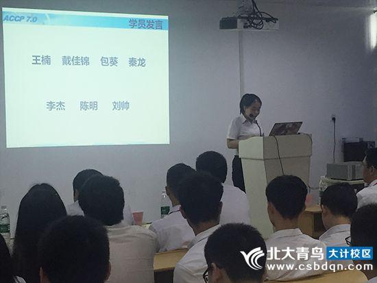 大计校区176-177毕业典礼 (10).JPG