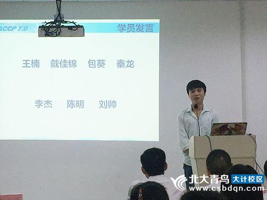 大计校区176-177毕业典礼 (12).JPG