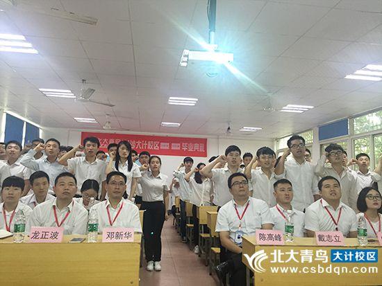 大计校区176-177毕业典礼 (6).JPG